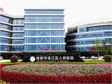 成都温江区体检去哪家医院好?这三家都是省立医院