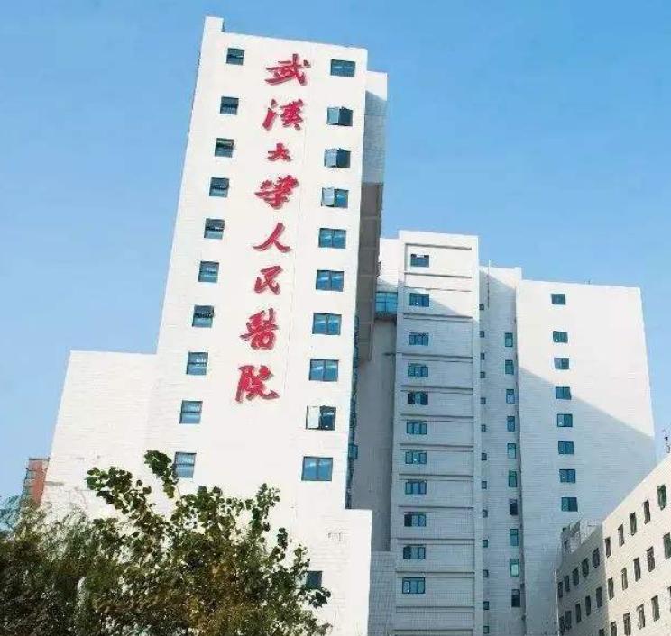 武汉硚口区体检中心排名?这三家服务态度很好