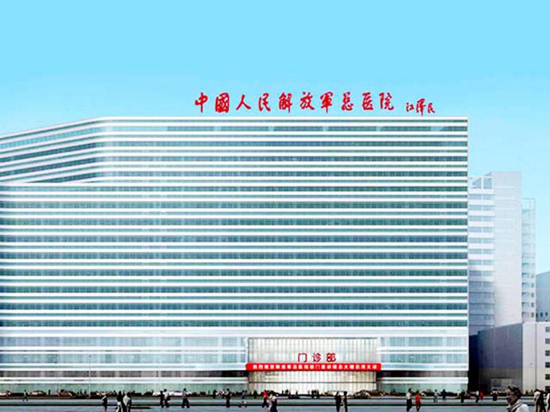 北京301医院体检中心(门诊体检)0