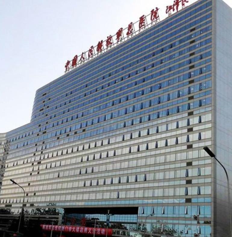 北京301医院体检中心(门诊体检)