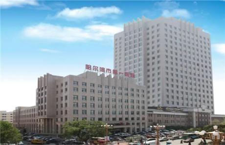 哈尔滨平房区体检去哪家体检中心好?这三家科学便捷