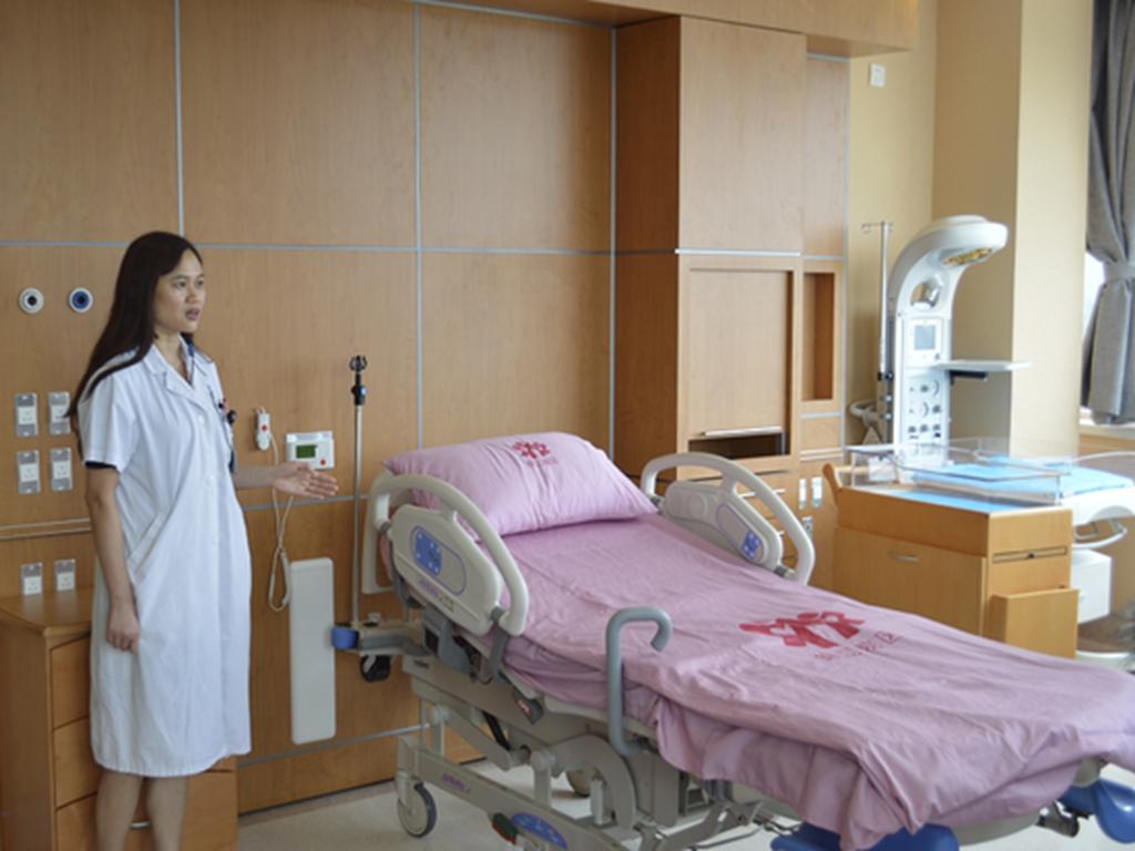 四川大学华西第二医院(锦江区)健康管理中心2