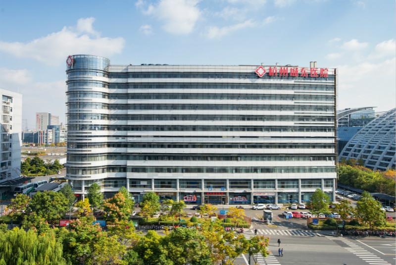 杭州江干区体检医院哪家好?这几家专业强