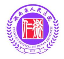 湖南省人民医院(岳麓山院区)体检中心