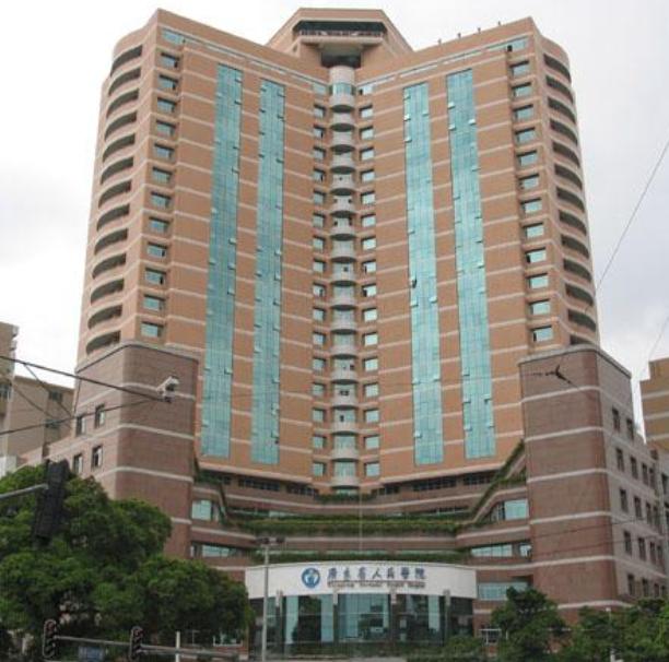 广东省人民医院(惠福分院)体检中心