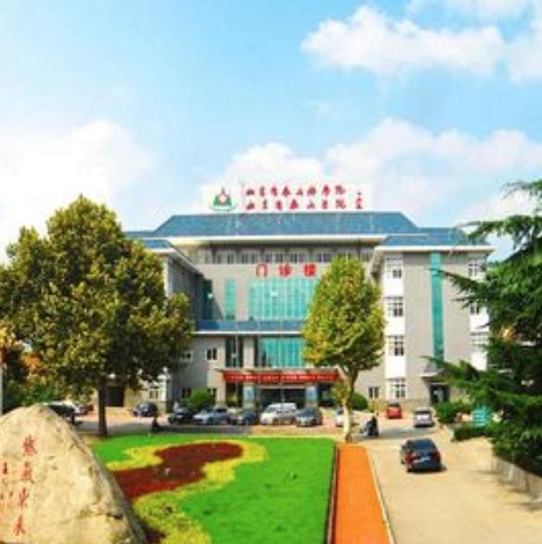 山东省泰山疗养院体检中心