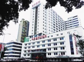 海南省中医院入职体检预约/项目/费用/地址/流程一览