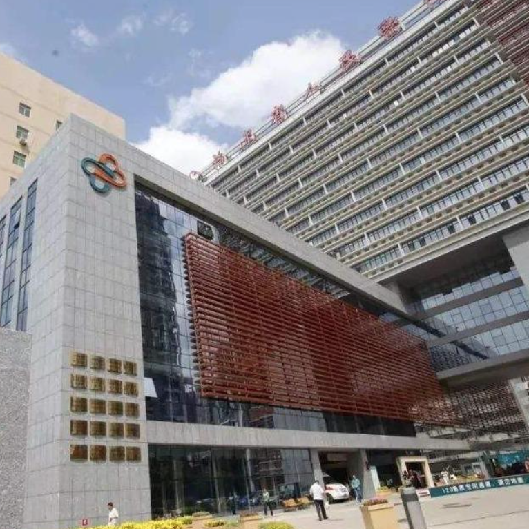 福建省立金山医院(福建省立医院南院)体检中心