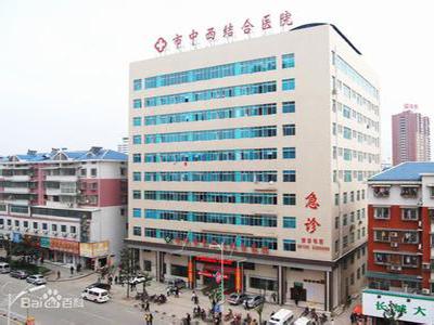 邵阳市中西医结合医院体检中心环境图