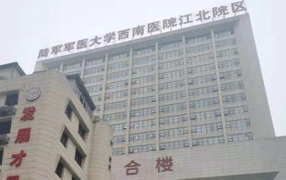 中国人民解放军陆军第九五八医院新兵预体检预约/费用/项目/地址/指南