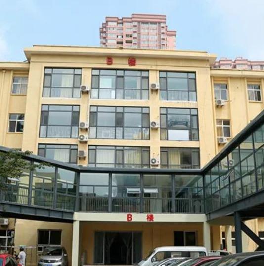 青岛市第九人民医院体检中心
