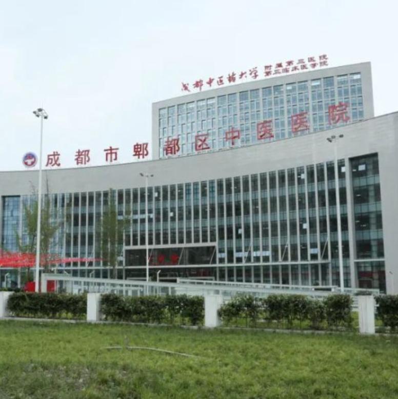 成都市郫都区中医医院(新院区)体检中心