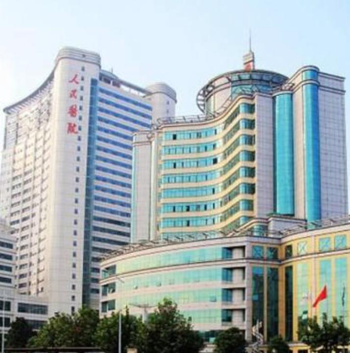 湖北省人民医院体检中心
