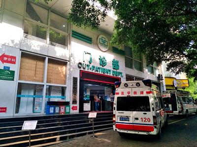 重庆市人民医院(三院院区)体检中心