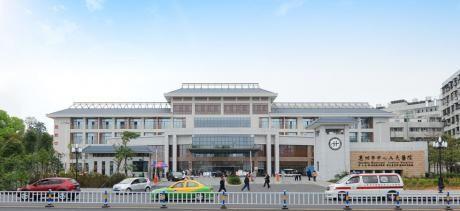 惠州市中心人民医院体检中心环境图