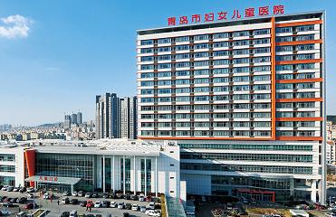 青岛妇女儿童医院(青岛市妇幼保健院)体检中心