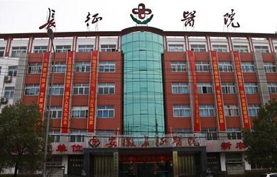 安徽长征医院体检中心3