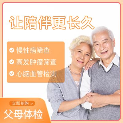 关爱父母(2021)