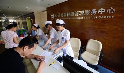 湘雅博爱康复医院体检中心1