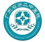 广东省第二中医院体检预约攻略