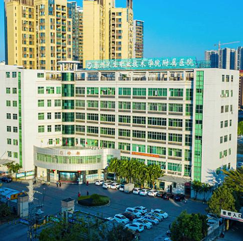 惠州卫生职业技术学院附属医院体检中心环境图