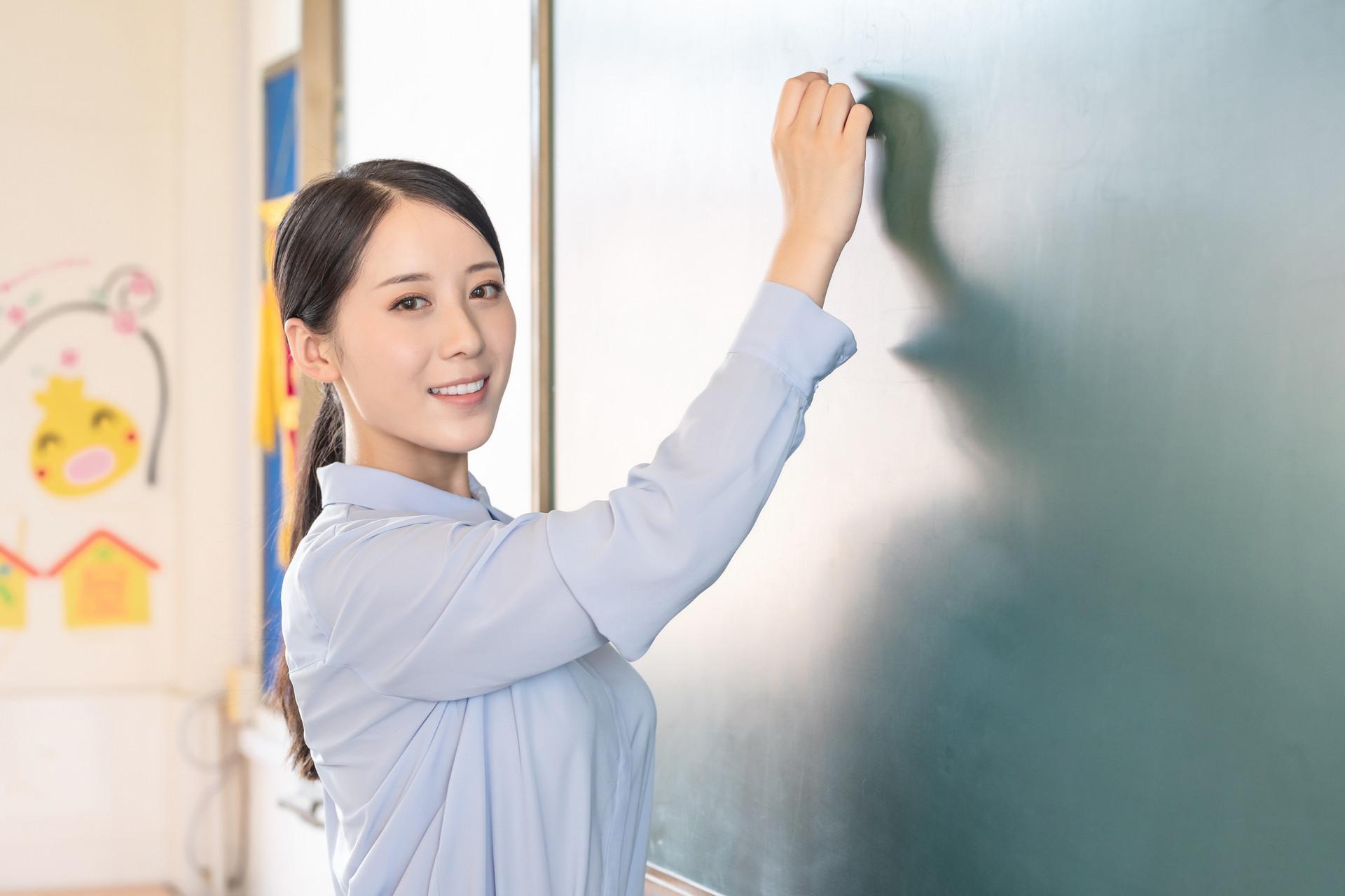 教师资格体检标准项目